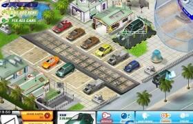 《汽車工廠》