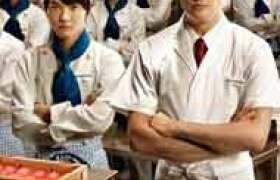《高中生餐廳》...