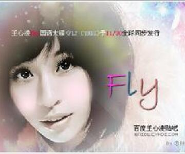 《FLY CYNDI》