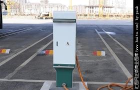 電動汽車充電樁...