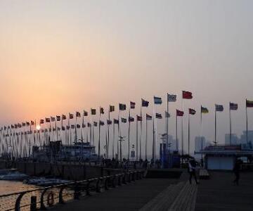 國旗[國家標誌性旗幟]