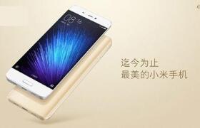 小米手機5