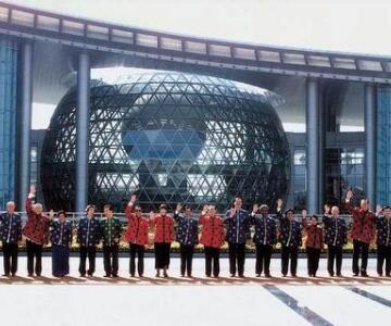 亞太經濟合作組織