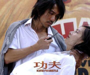 功夫[2004年周星馳主演電影]