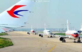 中國東方航空集團有限公司