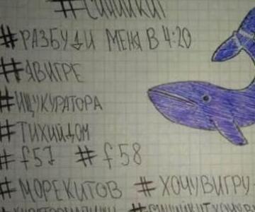 藍鯨[俄羅斯死亡遊戲]