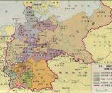 德國[德意志聯邦共和國]